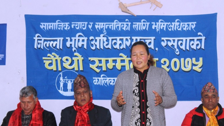 4th district Conference of DLRF Rasuwa_16_Feb_2019 (132)