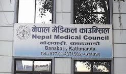 nepal-medical-council-nmc