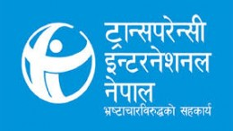 transparency International Nepal