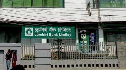 Lumbini-Bank-