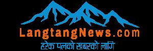 langtangnews.com