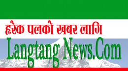 Langtangnews.comlOGO