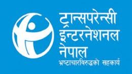 transparency International Nepal