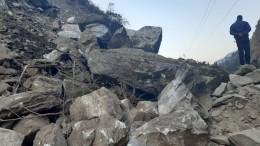 Landslide Syafru